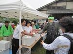 富士宮観光協会